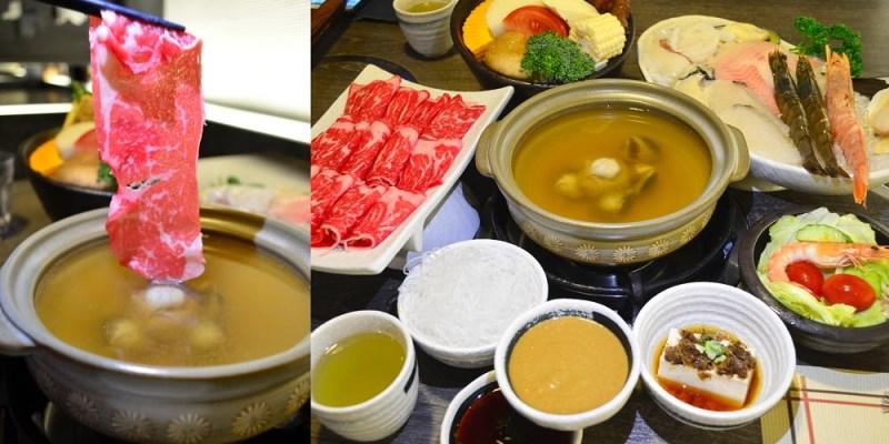 南投美食_日高鍋物│埔里火鍋、定食推薦!高檔肉質、精緻日式套餐,豐富選擇。