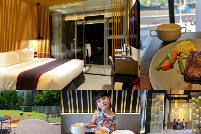 逢甲住宿_余舍行旅 Royal Roi Hotel│2019全新開幕旅店!早餐居然吃牛排!