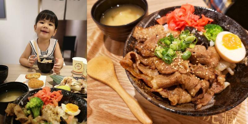 鹿港美食-虎藏燒肉丼食所|鹿港全新開幕的燒肉丼飯,肉片超入味~