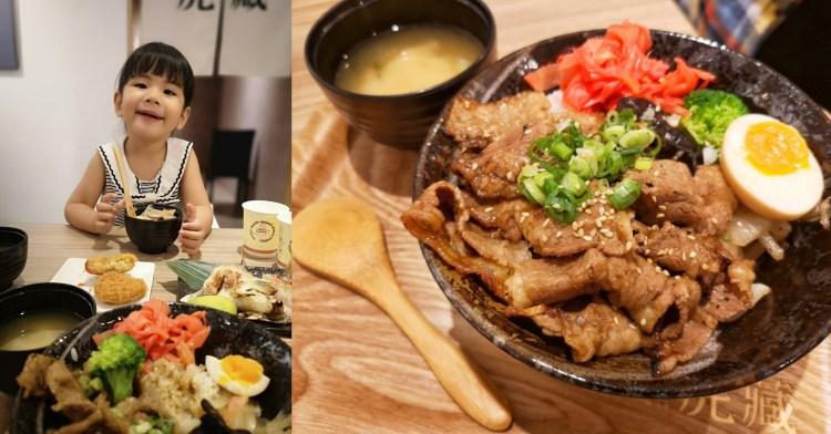 鹿港美食-虎藏燒肉丼食所 鹿港全新開幕的燒肉丼飯,肉片超入味~