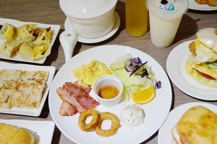 斗六美食_滿福軒BRUNCH│樂包子全新力作,早餐居然可以喝到精緻養生湯品?!