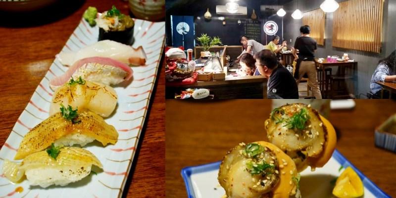 埔里美食_暐 お食事处│謝和弦推薦的埔里日式料理餐廳,每一道盡是師傅手中的展現~