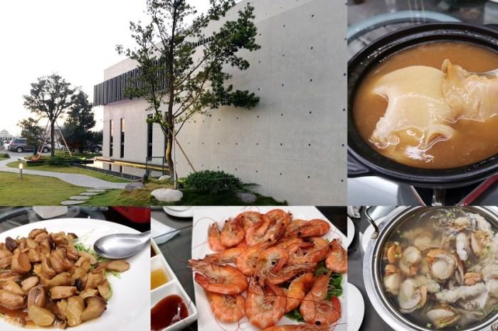 海味珍活海鮮 │ 鹿港美食,鹿港聚餐,鹿港合菜。