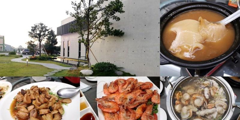 鹿港美食_海味珍活海鮮│彷彿在美術館享用招牌活海鮮!鹿港知名海鮮合菜餐廳