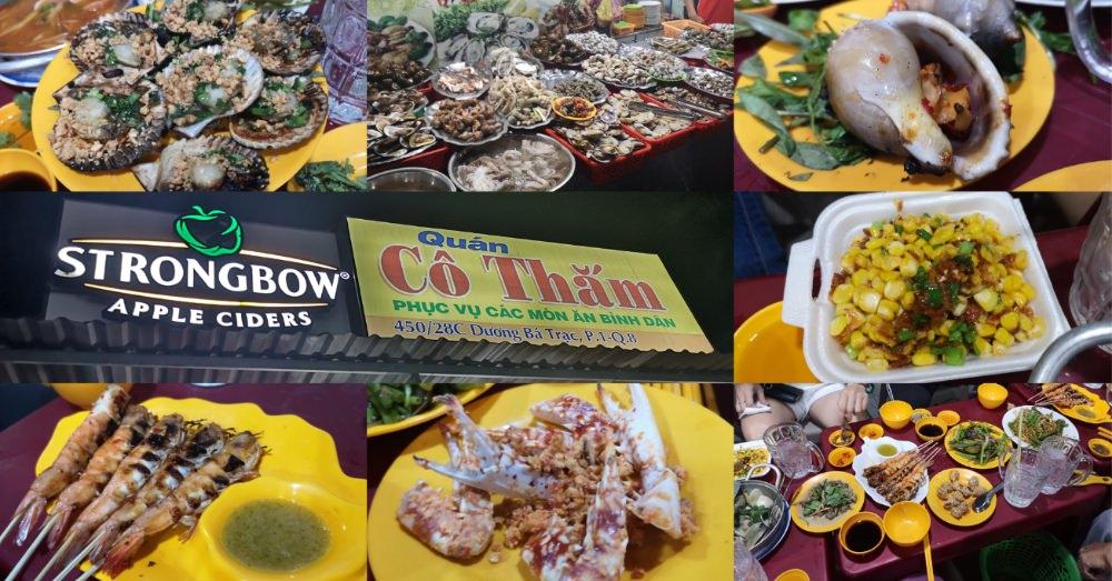 胡志明美食_Quán Ốc Cô Thắm 20k|越南胡志明在地隱藏海鮮熱炒,直接拿上60道菜!