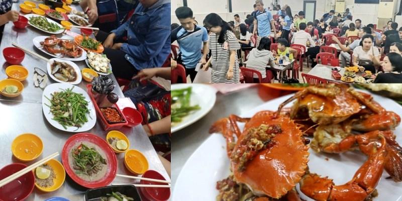 胡志明美食_Quán Ốc Như│越南胡志明在地人的巷弄海產店!多樣螺肉料理任君選擇。