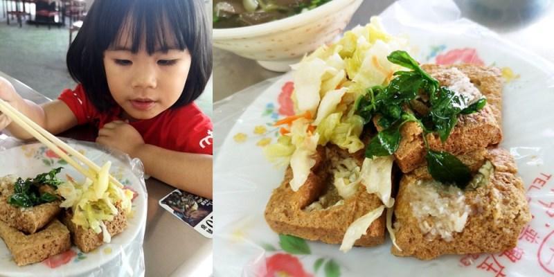 來益香傳統小吃│田尾美食、田尾小吃推薦!加了九層塔的臭豆腐你吃過嗎?綜合麵線也是必點餐點喔!
