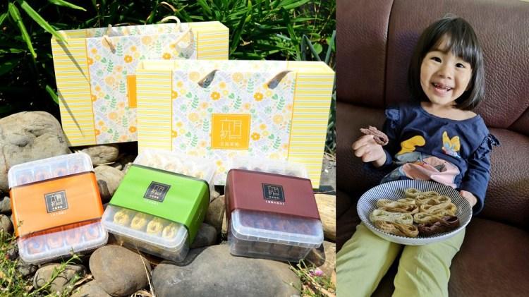 六月初一.8結蛋捲│知名蛋捲,台中熱銷團購美食推薦!8結雙蜜彌月禮盒、8結聯名咖啡彌月禮盒都很適合送禮喔!