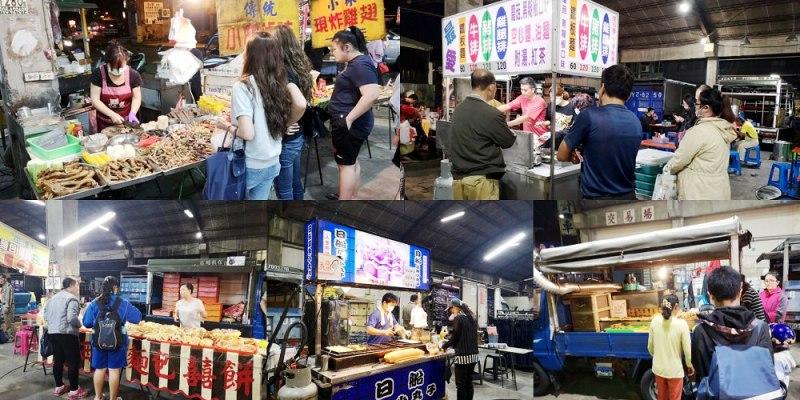 鹿港果菜市場夜市│彰化鹿港星期五夜市,小小夜市、仍有受歡迎店家!