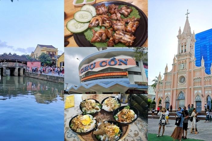岘港、會安古城、共市場Cồn Market、粉紅教堂、Mì Quảng Ếch Bếp Trang、음식점 Market's BBQ