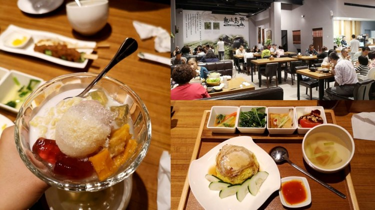員林美食_熱浪島南洋蔬食茶堂│彰化埔心、員林大道美食,南洋蔬食餐點豐富~素食的人多了一種選擇!