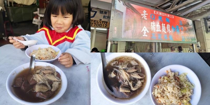 鹿港美食_老全豬血湯麵線│鹿港第一市場美食,超過七十年的傳統味,配料裝好裝滿。