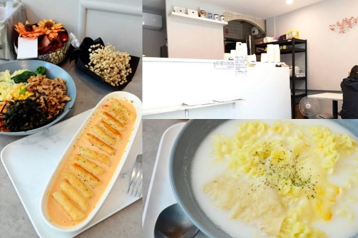 三一月韓式咖啡館 – 삼일월카페 TOGO│彰化秀傳附近巷弄韓式料理,老闆娘親力親為的料理~