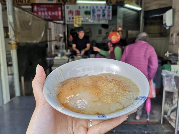 楊州肉圓芋丸│鹿港第一市場美食,鹿港肉圓、鹿港芋丸都有販售喔~。
