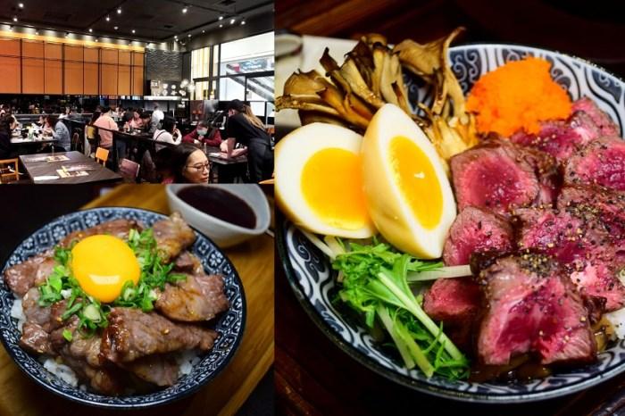 開丼 台中美食 台中秀泰美食 台中火車站美食 燒肉丼飯
