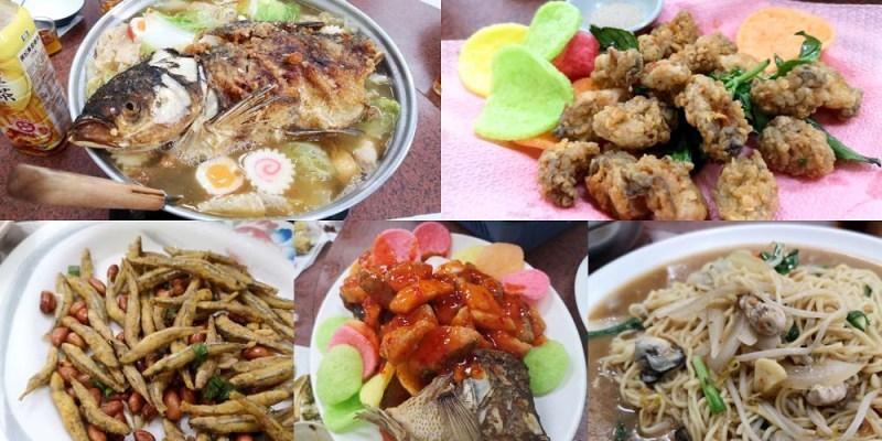 港聯海產店│田中聚餐餐廳!田中海鮮餐廳推薦!隱藏在小路內的無菜單、海鮮種類豐富~
