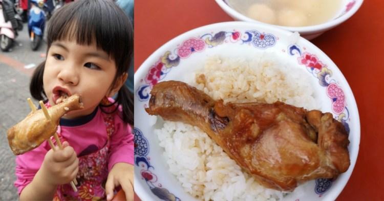 阿東爌肉飯|鹿港第一市場美食,鹿港爌肉飯、麻油雞飯都很多人吃喔!