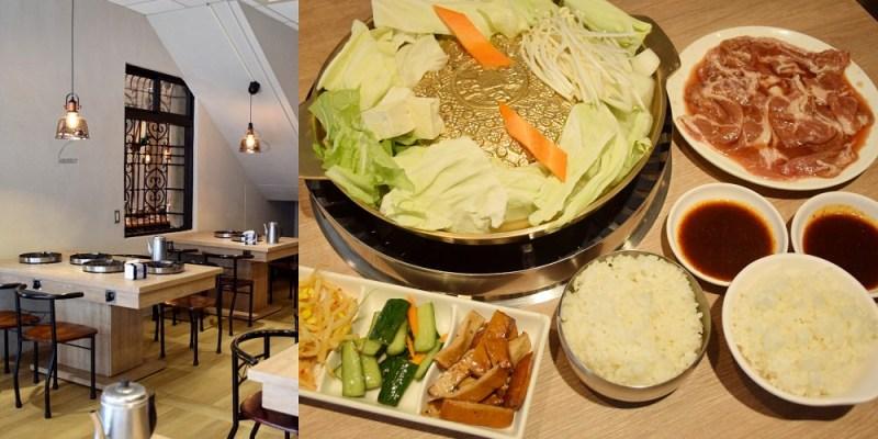 銘谷韓國銅板烤肉│彰化火車站韓國料理!彰化韓國烤肉餐廳,餐廳環境不錯,多樣小菜可選擇。