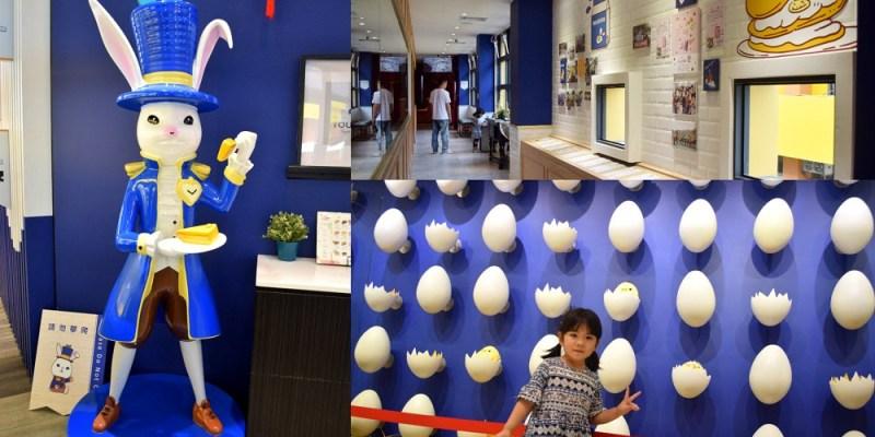 塔吉特千層蛋糕大使館│斗六觀光工廠,斗六親子景點,知名千層蛋糕就在這啦!