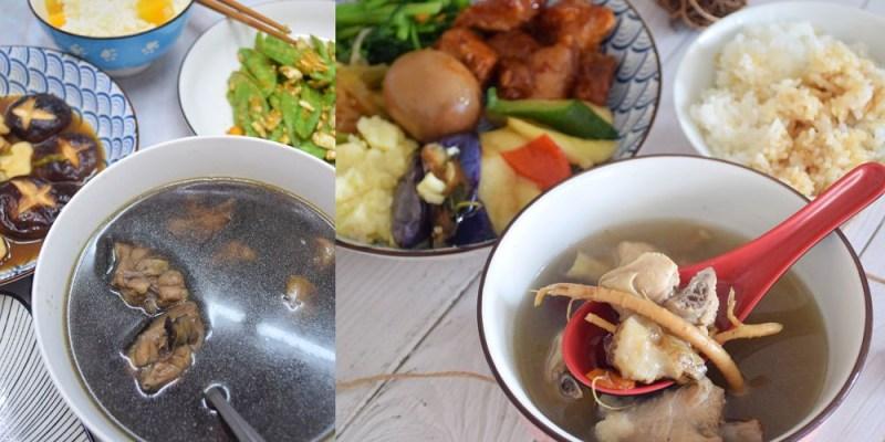 海派│宅配養生雞湯推薦!團購何首烏雞湯、人參雞湯,在家也能為自己食補一下~