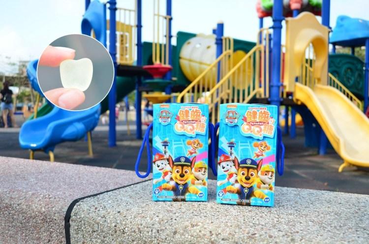 齒妍堂│兒童軟糖推薦,口腔專家推出汪汪隊立大功健齒QQ糖,讓小朋友吃糖果還能保護牙齒!