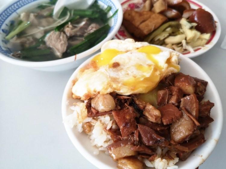 名峯魯肉飯│和美美食、和美菜市場美食,點全部不用九十元?!一個人吃好滿足~