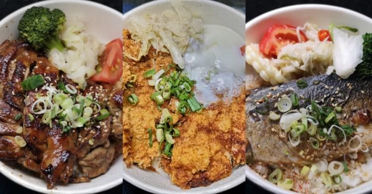 吉丼野料理環島計劃(行動餐車)|丼飯餐車、環島餐車,有免費小菜、湯品提供!