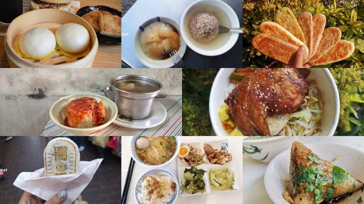 鹿港美食懶人包│這些鹿港美食、小吃、餐廳,你都吃過了嗎?(109.05.04更新)