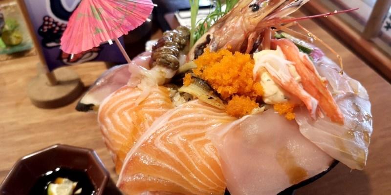 信兵衛 手作丼飯壽司│北區日本料理、台中海鮮丼飯推薦,台中浮誇美食就在這!