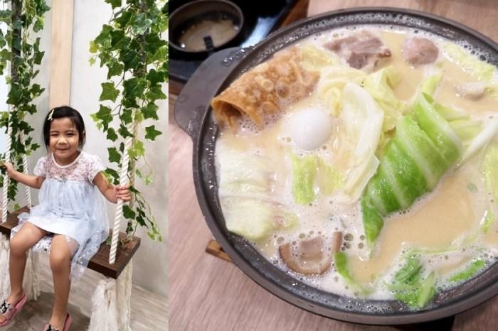 宸品 港式小火鍋│北斗美食、北斗火鍋,文青簡約小火鍋店!