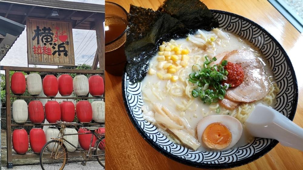 橫濱拉麵│埔里美食、埔里拉麵,寬敞又有冷氣的舒適拉麵店,點餐前還能免費加麵!