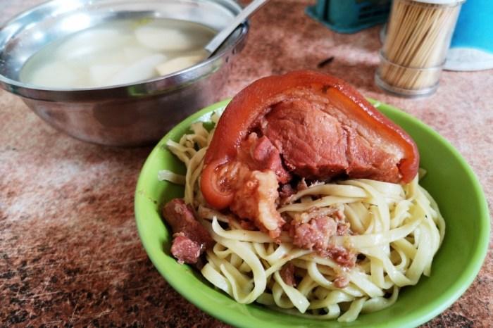 無名拉仔麵爌肉飯 和美美食 和美小吃