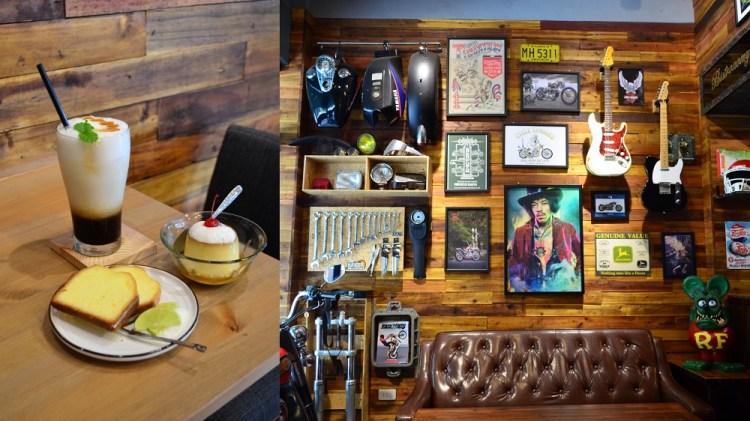 天喜市場│鹿港下午茶、鹿港咖啡館,隱藏在巷子內的美式風格咖啡館!