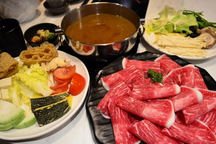 三形究藏鍋物│鹿港聚餐、鹿港火鍋,蔬菜吃到飽的火鍋餐廳,壽星禮給得很大方!