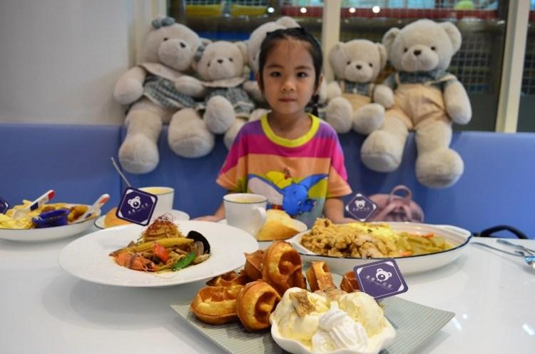 泰迪日常主題親子餐廳│鹿港親子餐廳、彰化親子餐廳,試營運開跑囉~餐點很不錯喔!