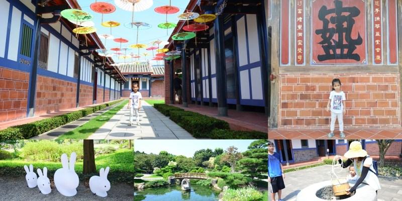 成美文化園 │彰化親子景點,永靖景點,彰化一日遊。