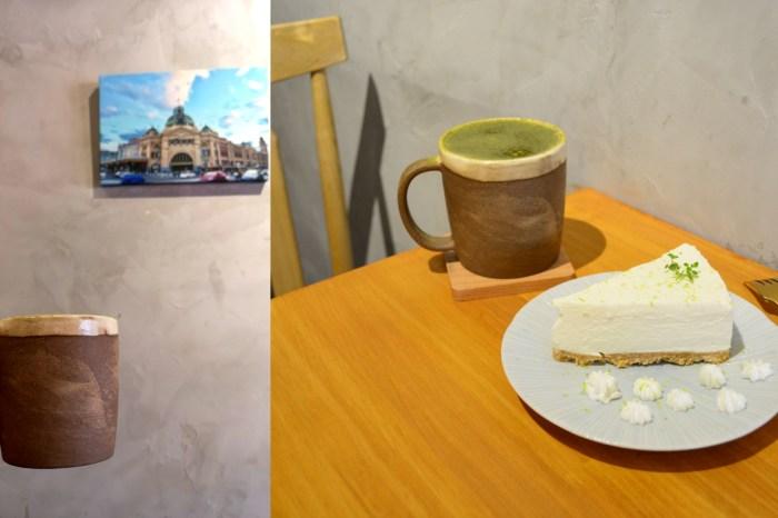 與咖啡 北斗下午茶 北斗咖啡館 彰化下午茶 彰化咖啡館