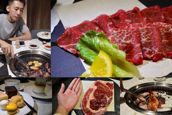 森森燒肉 洲際店│台中燒肉,台中北屯區燒肉。
