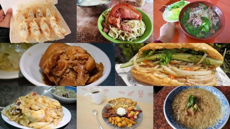 和美美食懶人包 │和美小吃、和美餐廳、和美下午茶、和美早午餐。