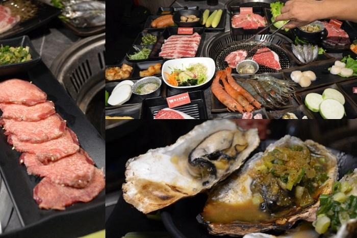 田季發爺 台中燒烤吃到飽 台中吃到飽 逢甲美食