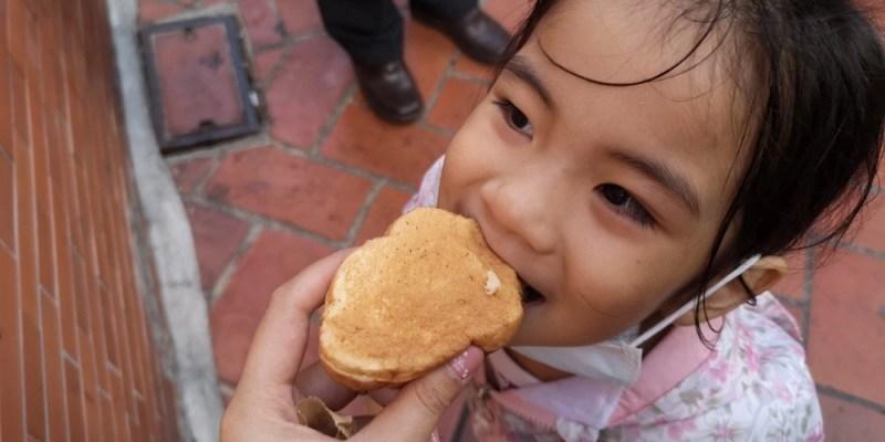 古早味鹿港雞蛋糕│鹿港老街美食、鹿港雞蛋糕、鹿港小吃。