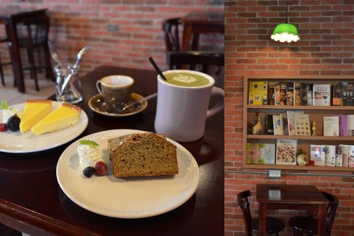 自耕農咖啡 和美咖啡 和美下午茶 彰化下午茶