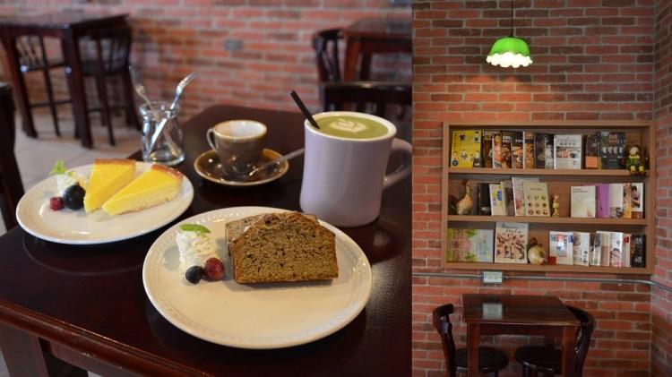 自耕農咖啡 │ 彰化咖啡館,秀水美食,秀水咖啡館。