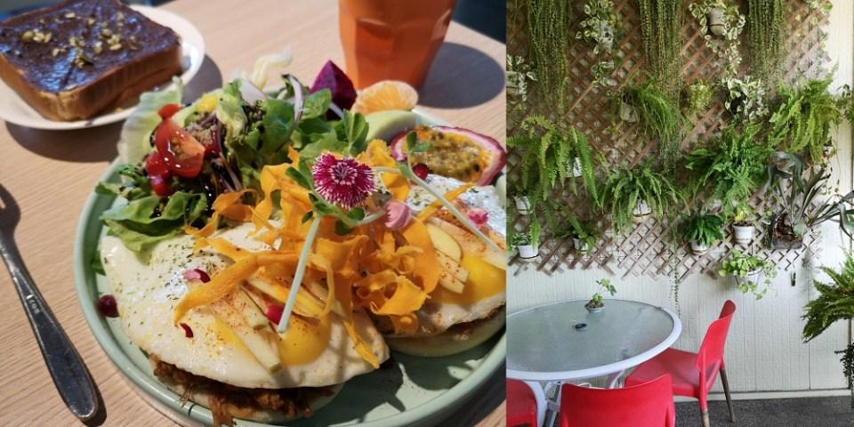 遇,假日 MELB & CO.│ 彰化市美食、彰化市早午餐、彰化美食。