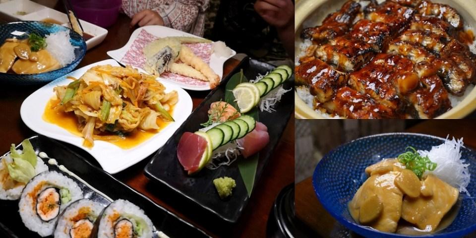旭日料理│高雄美食,高雄日本料理,苓雅區美食。