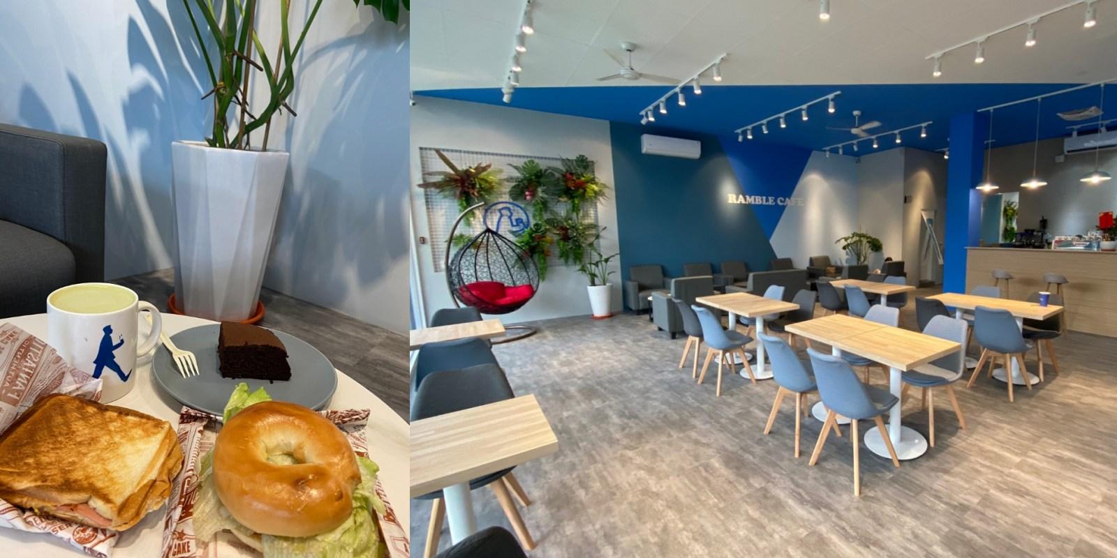 Ramble Cafe漫步藍咖啡 田中美食,田中咖啡,田中早餐。