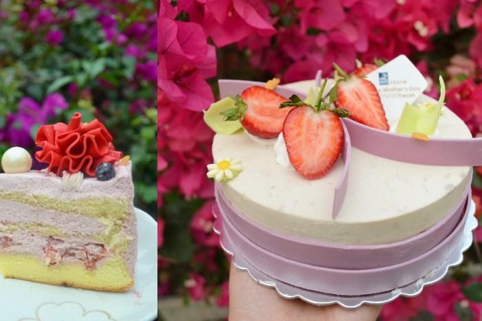 馥漫花園 草屯母親節蛋糕推薦 2021母親節蛋糕 草屯麵包
