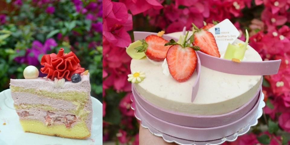 南投草屯母親節蛋糕推薦-馥漫麵包花園,2021母親節蛋糕熱烈預購中~