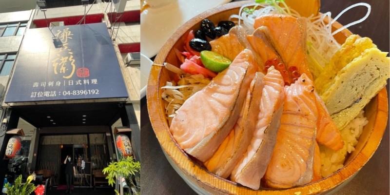 謙兵衛|員林美食,員林日式料理、彰化日式料理。