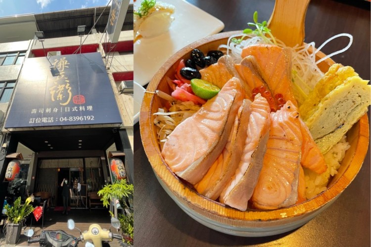 謙兵衛 員林美食,員林日式料理、彰化日式料理。